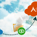 quickbooks-hosting-migration-strategy