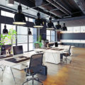 Remote Working - Should Your Accounting Firm Still Have An Office?